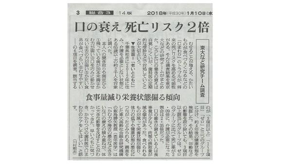 asahi2018110.jpg