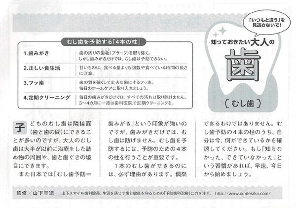Scan2019-06-01_113450_000.jpg