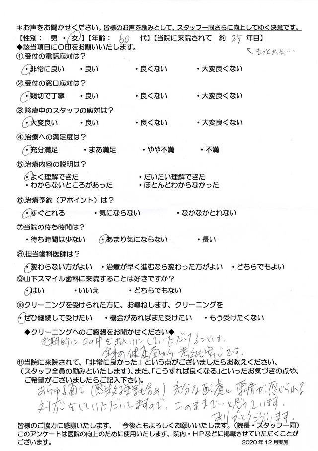 https://www.smilesika.com/info/blog_smile/images/BRWACD564BB0431_000854.jpg