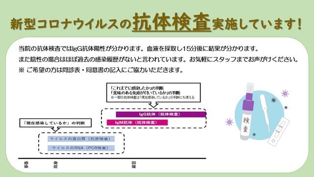 https://www.smilesika.com/info/blog_smile/images/koutai.jpg