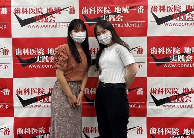 https://www.smilesika.com/info/blog_smile/images/shionosemina.jpg