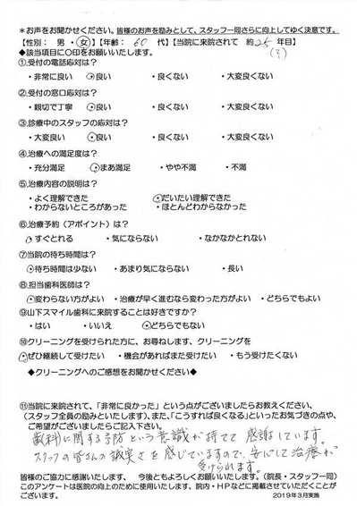Scan2019-04-05_121623_000han.jpg