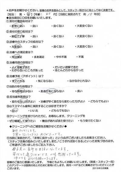 Scan2019-04-05_121623_001huka.jpg
