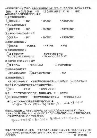 Scan2019-04-05_121623_002goto.jpg