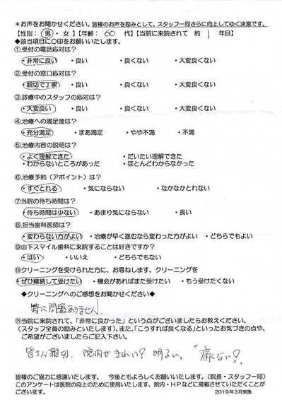 Scan2019-04-06_130800_001koda.jpg