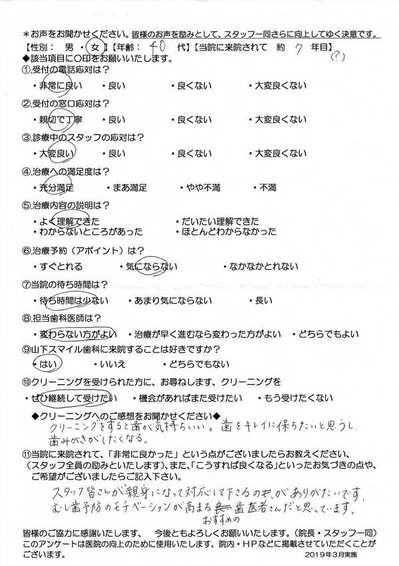 Scan2019-04-06_153649_001hanma.jpg