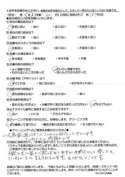 Scan2019-04-12_164158_001kane.jpg