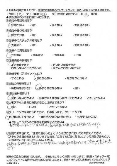 Scan2019-04-16_151409_000wayo.jpg
