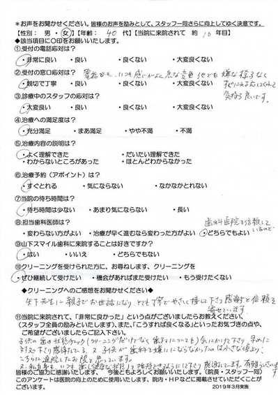 Scan2019-04-16_151409_002ij.jpg