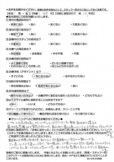 Scan2019-04-16_151409_003Fm.jpg