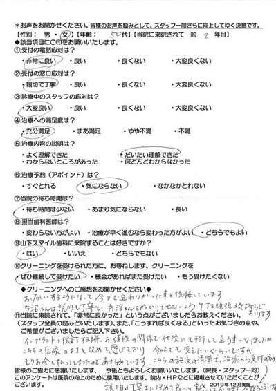 Scan2020-01-14_120615kitaru.jpg