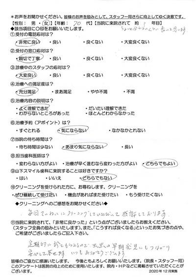 BRWACD564BB0431_000939hayaji.jpg