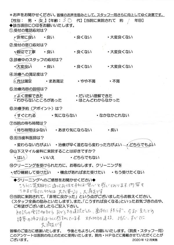 https://www.smilesika.com/info/blog_voice/images/BRWACD564BB0431_000956icby.jpg