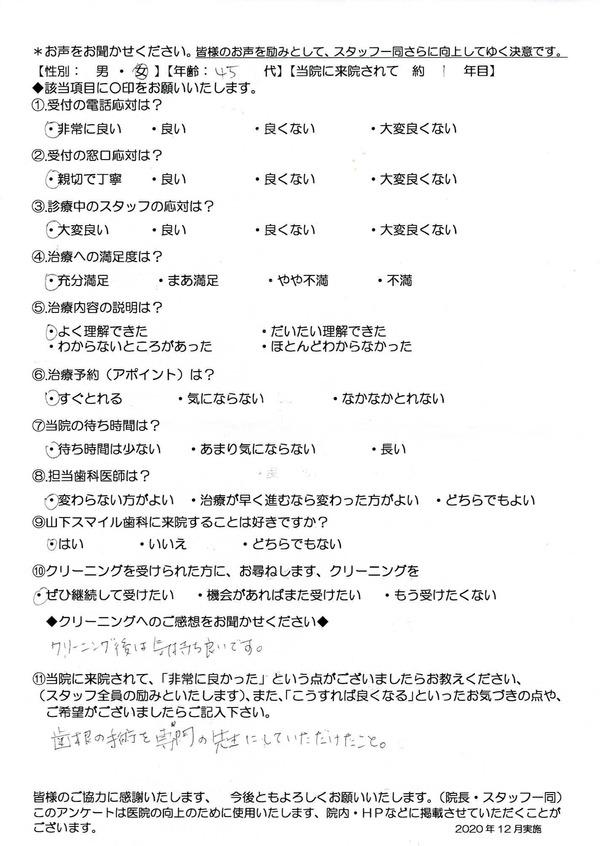https://www.smilesika.com/info/blog_voice/images/BRWACD564BB0431_000959kyr.jpg
